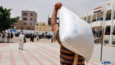 """Photo of الأمم المتحدة تطالب """"أطراف النزاع"""" السماح للمساعدات بالوصول إلى المحتاجين اليمنيين دون عوائق"""