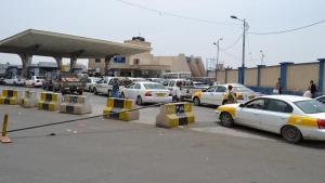 Photo of مليشيا الحوثي تقر زيادة في أسعار البنزين بنحو 30%