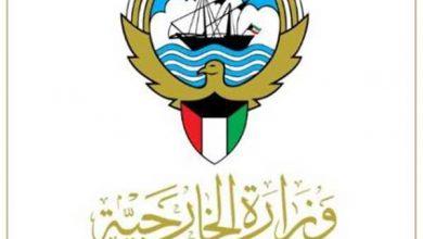 Photo of الكويت: استمرار استهداف المدنيين يؤكد طبيعة النهج العدائي الذي تسلكه ميليشيا الحوثي