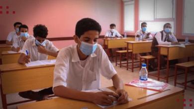 Photo of امتحانات الثانوية العامةفي صنعاء… حصاد عام من العراقيل