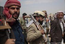 Photo of أبرز مصادر تمويل الحوثيين التي ساعدت على استمرار حربهم ضد الحكومة الشرعية والشعب اليمني