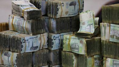 Photo of أسعار صرف الريال اليمني  مقابل العملات الأجنبية لليوم السبت 7أغسطس