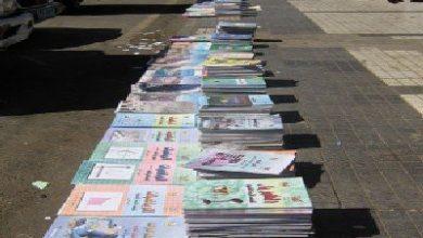 Photo of تحريف المناهج..وزراعة فكر طائفي ..إنتهاكات الحوثيين للمنظومة التعليمية في اليمن
