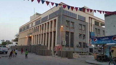 Photo of البنك المركزي يصدر تعميمًا جديدًا لشركات الصرافة