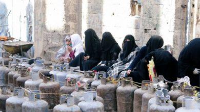 Photo of قرارات في صنعاء تتسبب بأزمة في الغاز المنزلي