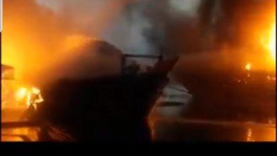 Photo of حريق يلتهم 5 سفن تجارية في ميناء إيراني